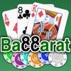Baccarat 88 - iPhoneアプリ