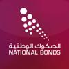 National Bonds Pocket App