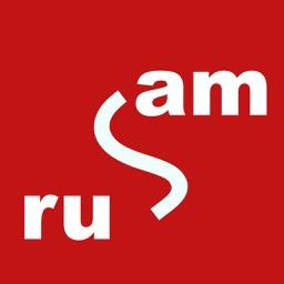 Artur — Armenian-Russian