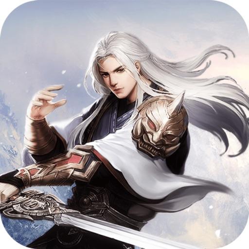 诛仙传奇—梦幻仙侠修仙飞升手游
