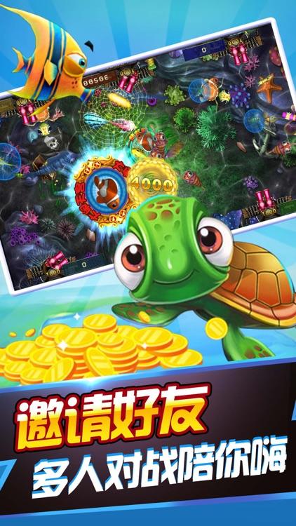 捕鱼电玩城欢乐版-全民欢乐捕鱼游戏合集