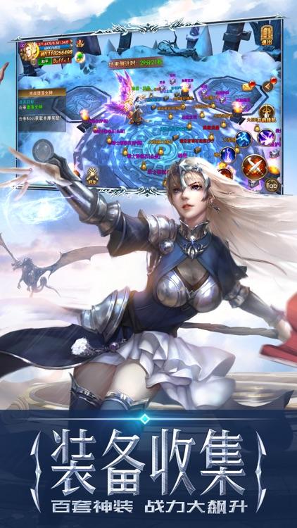 永恒纪元 screenshot-2