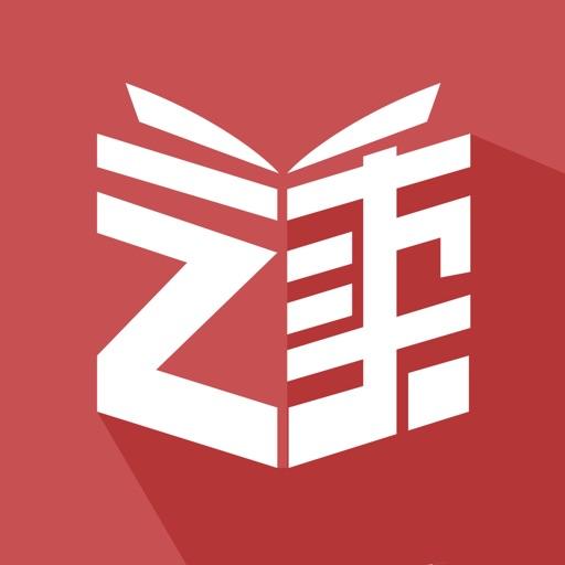 Du Chinese – Mandarin Reading iOS App