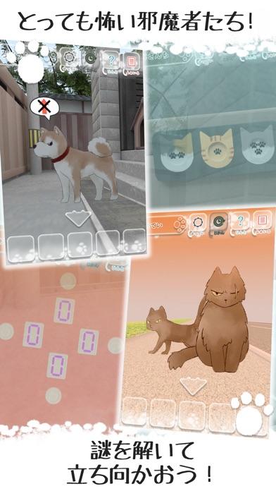 【脱出】はぐれ猫、路地裏からの脱出紹介画像3