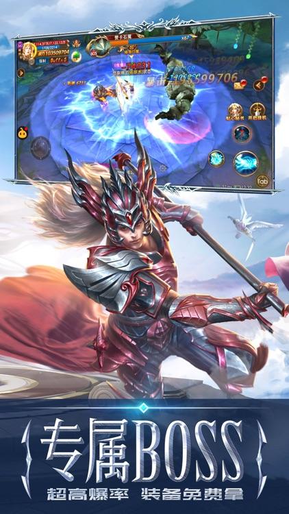 永恒纪元 screenshot-3
