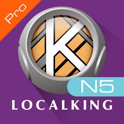 樂客導航王N5 Pro