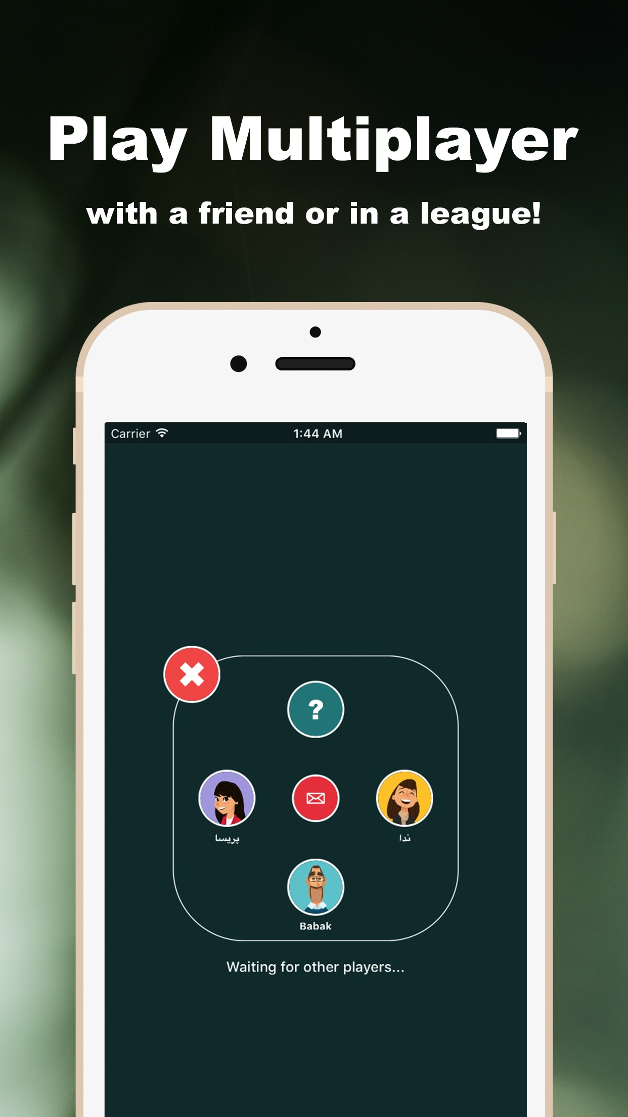 Hokm+ Screenshot