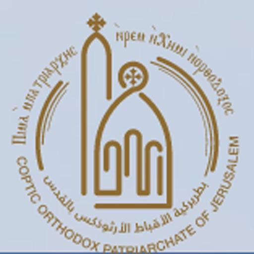 Coptic Jerusalem Patriarchate