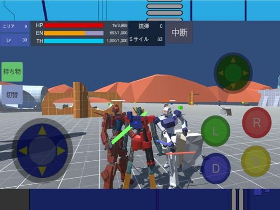 RoAR screenshot 8