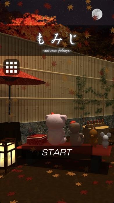 脱出ゲーム - Escape Rooms 謎解き脱出ゲーム紹介画像2