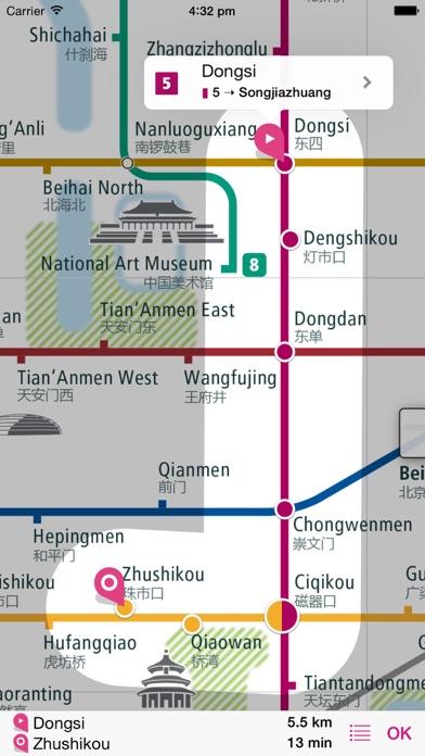 Beijing Rail Map Lite screenshot two