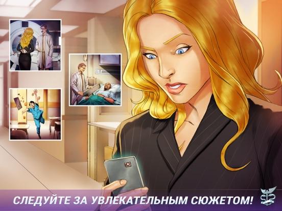 Скачать игру Operate Now: Hospital