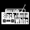 "Студия танцев ""Black&White"""