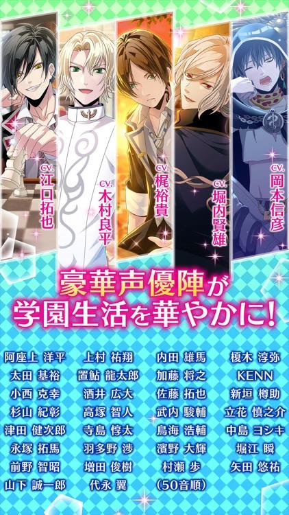 マジカルデイズ|魔法×青春×ダークファンタジー! screenshot-4