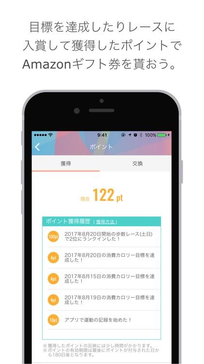 ダイエットサポートアプリ kilos screenshot-4