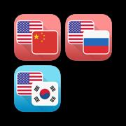 Languages of Eastern Asia: Mandarin Chinese, Russian and Korean Translator Bundle