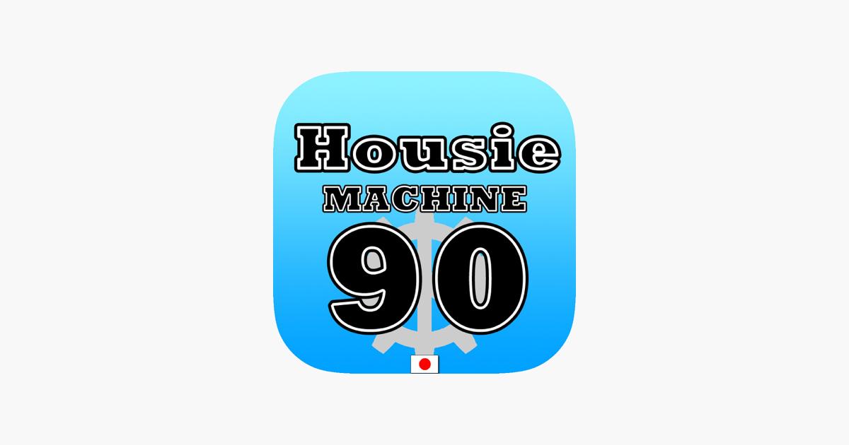 Housie Machine