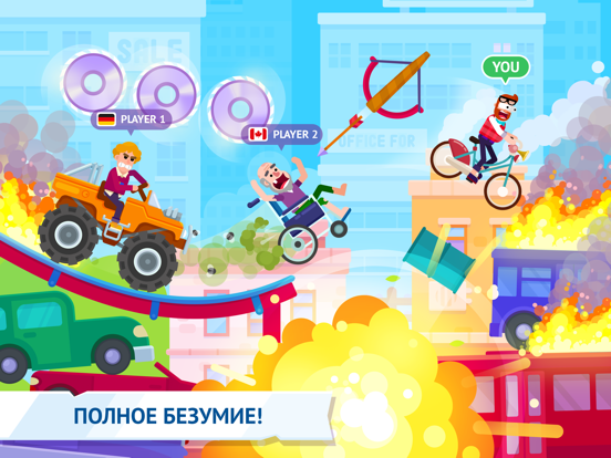 Happy Racing - Online Wheels для iPad