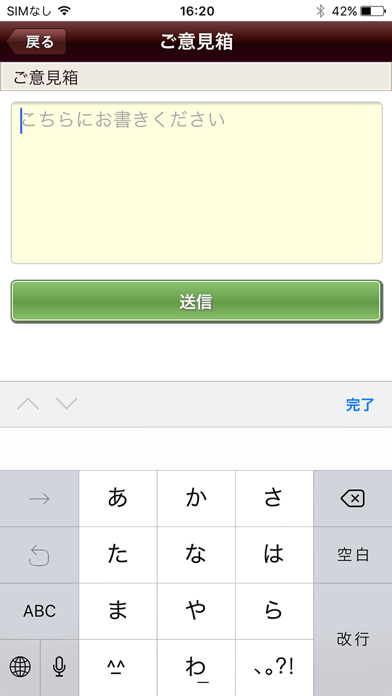 JLIA皮革用語辞典のおすすめ画像3