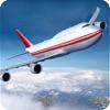 エクストリーム 飛行機パイロット フライト - iPhoneアプリ