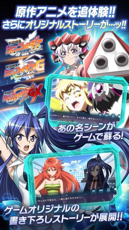 戦姫絶唱シンフォギアXD UNLIMITED screenshot-3