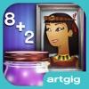 Mystery Math Museum - iPadアプリ