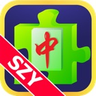 Mahjong Puzzle by SZY icon