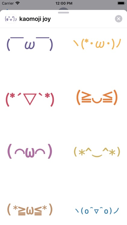 Kaomoji Stickers ٩(◕‿◕。)۶ screenshot-5