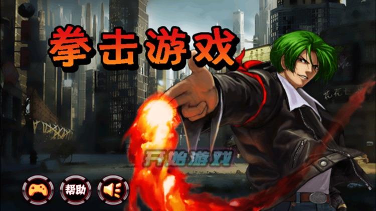 拳击游戏 - 热门街机游戏!