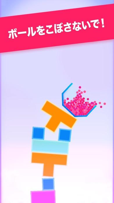 SPILLZのスクリーンショット2