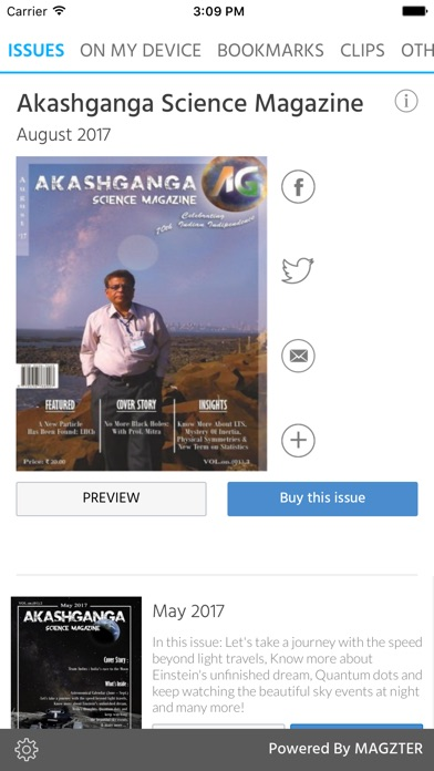 Akashganga Science Magazine screenshot 1