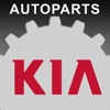 Autoparts for Kia