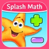 1st Grade Math Learning Games Reviews