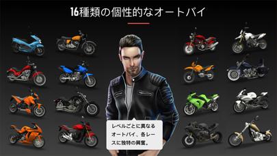 Racing Fever: Motoのおすすめ画像4