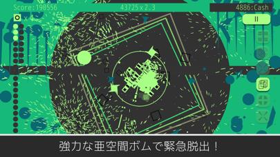 Bullet Voyage - 超攻撃的シューティングのおすすめ画像5