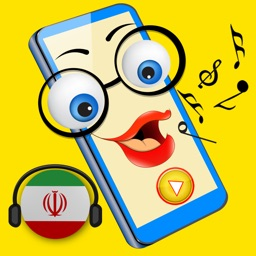 farsi dictionary akinator 101