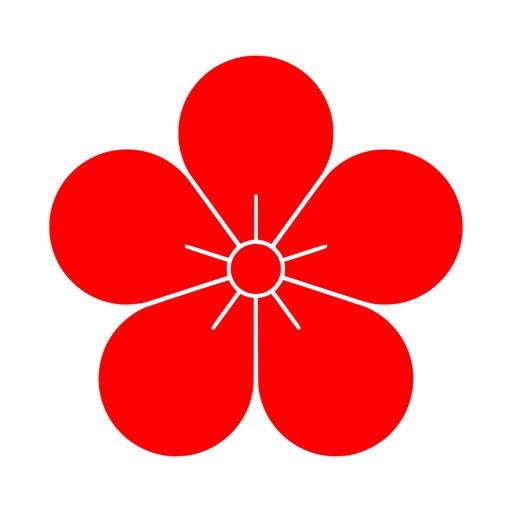 寒梅 - Mume Red