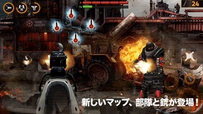 Overkill 2 ScreenShot3
