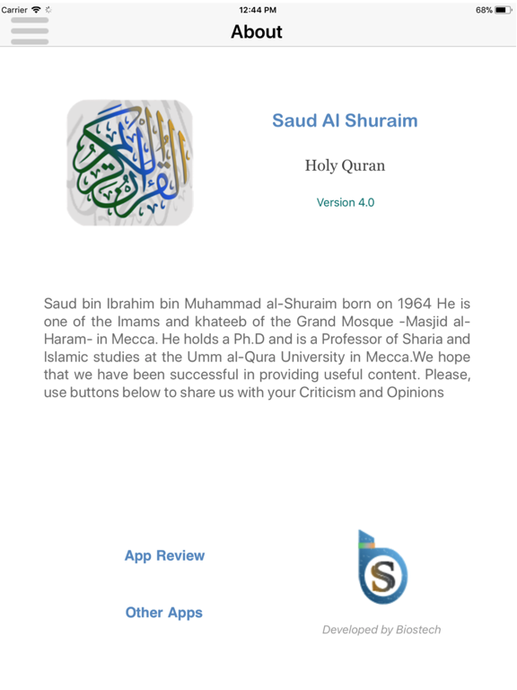 Saud Al Shuraim Quran alshorim | App Price Drops
