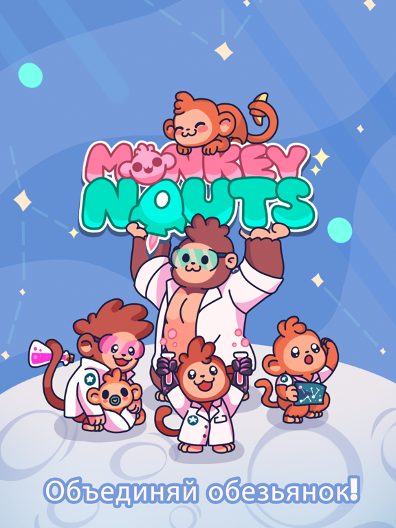 Monkeynauts Объединяй обезьян на iPad