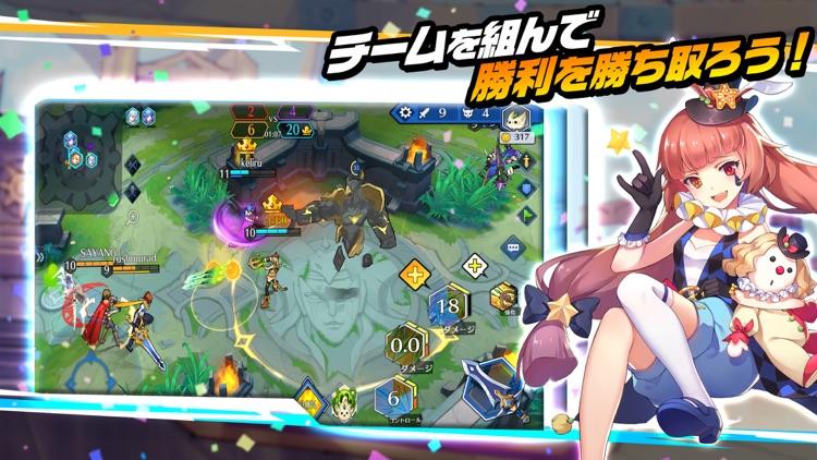 光と闇の対決 〜輪廻のFight Song〜 screenshot-3