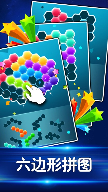 单机游戏 - 天天方块消除单机版 screenshot-3