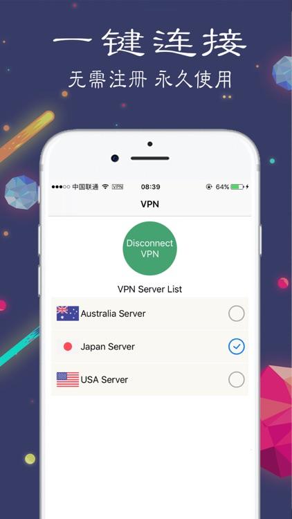 VPN Plus