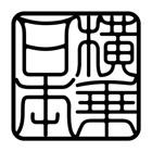 横乗日本映画祭 icon