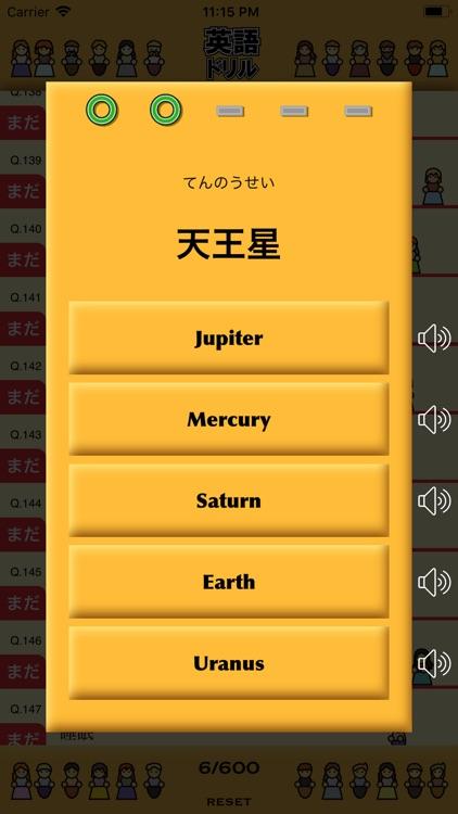 英語ドリル screenshot-3