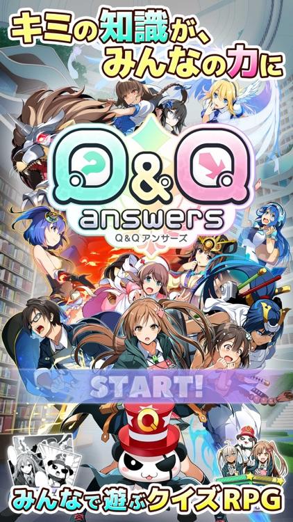 Q&Qアンサーズ ~クイズRPGでオンライン・バトル~