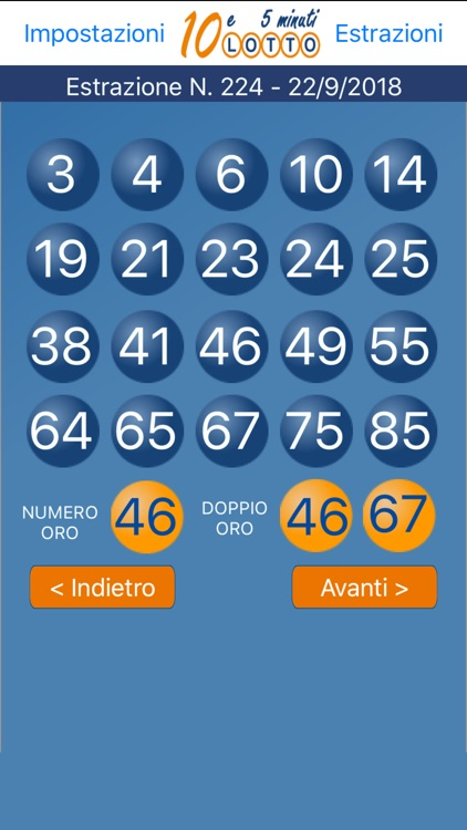 Lotto 5