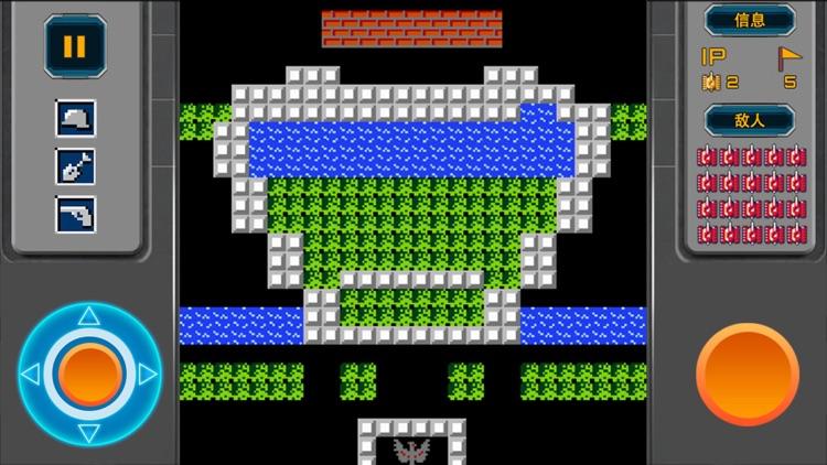 坦克对战-经典FC单机游戏 screenshot-3