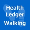 Health Ledger Walking Type F - iPhoneアプリ
