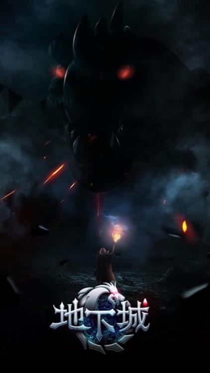 地下城挂机-暗黑探索与冒险RPG游戏